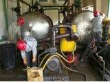 無腐蝕板式換熱器清洗 板式換熱器結垢清洗 換熱器除垢清洗劑