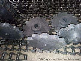 刮板机传动塑料链条