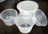 陕西省一次性米线打包碗透明塑料碗可微波加热砂锅打包碗厂家直销大量批发