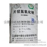 食品级片碱(氢氧化钠)价格 100元/袋,火碱 烧碱 苛性碱、苛性钠