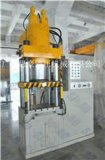 500t液压机_500t压力机_500t万能油压机
