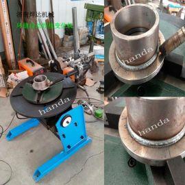 迎新大促销自动焊接变位机 氩弧焊接转台