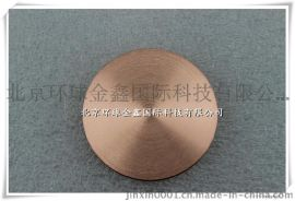 环球金鑫高纯铜Cu 铜粒铜粉铜丝铜靶 99.99% 规格可定制
