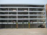 立体车库  PSH  二层升降横移式立体车库 自动化机械停车库