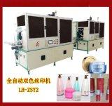 广东平圆扁化妆品瓶丝网印刷工艺全自动丝网印刷机