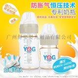 專利防脹氣無泡防嗆奶瓶