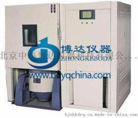 天津高低温振动综合试验箱厂商