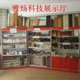 PVC白色硬质与发泡制品环保热稳定剂PA808A