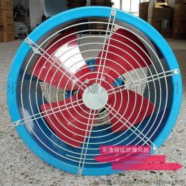 轴流风机SF6-4r低噪声风机2.2kw18700风量