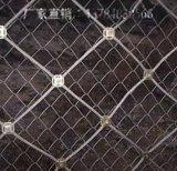 專業生產sns邊坡防護網
