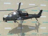 武直10直升機模型1:14模擬合金軍事模型定製