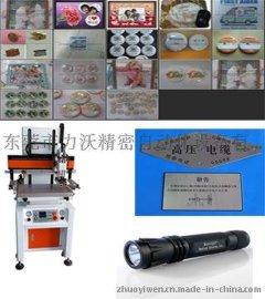 如何根据承印物选择合适的丝印机丝网