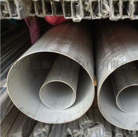 张家界美标304不锈钢管 无缝管 304不锈钢制品管