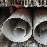 張家界美標304不鏽鋼管 無縫管 304不鏽鋼制品管