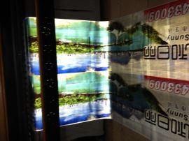 TID_T7100晶彩格反光喷绘布,微棱镜反光膜