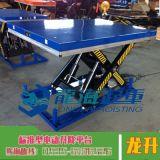 標準型電動升降平臺2噸升高1米