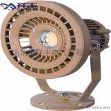 無錫防爆節能led燈