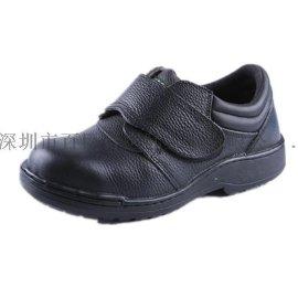 台湾KS凯欣特舒鞋魔术扣劳保鞋