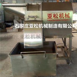 石家庄亚松机械冻肉切丁机|冻肉蔬菜切丁机械机
