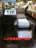 濟寧慶元旦二手隧道式微波乾燥機主要應用