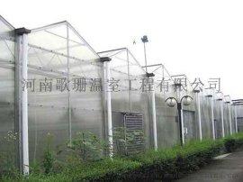 内蒙古玻璃温室大棚价格/内蒙古生态餐厅温室大棚设计/内蒙古温室公司-歌珊温室供应