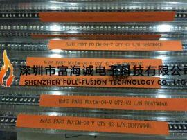 台湾圆达DIP DM-04-V拨码开关4位贴片黑色2.54mm