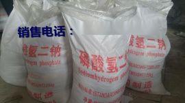磷酸氢二钠厂址,磷酸氢二钠厂家,磷酸氢二钠价格
