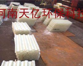 山东邹城电镀厂用水处理斜管填料