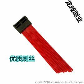 福龙马76*360mm黑柄红塑料丝扫地车毛刷批发