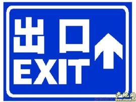开封道路标志牌哪卖杞县标志牌定做厂家15936288568