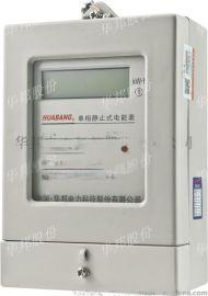 华邦DDS228型单相电子式电能表液晶显示,单相电能表