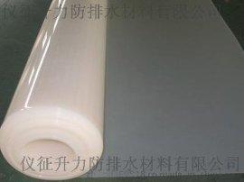 高品质PVC防水卷材 防水防渗材料专家 EVA防水卷材 ECB/EVA防水卷材