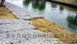 護岸格賓|護岸格賓網墊|海南格賓網墊