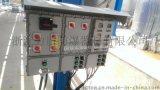蒸汽炉旁控制BXK防爆配电箱