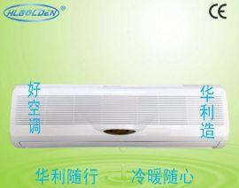带遥控壁挂式水冷空调  壁挂式风机盘管