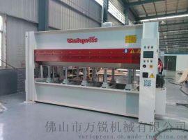 佛山万锐供应热压机 智能热压机 电加热热压机 木工机械
