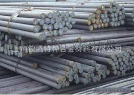 17-4PH/SUS630/1.4542/S17400/0Cr17Ni4Cu4Nb不锈钢-上海镍腾现货供应