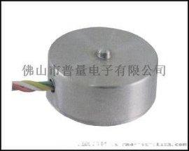 微型称重傳感器WPL209