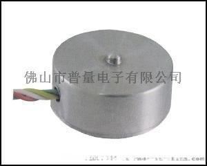 微型稱重感測器WPL209
