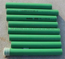 韶关厂家直销绿色PPR精品管20-160冷水管 热水管