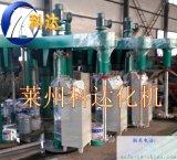 混合機 變頻調速分散機11kw 萊州科達化工機械
