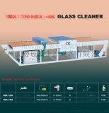 華天玻璃清洗機HBX1200/HBX1400