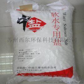 工业盐颗粒(软水盐)