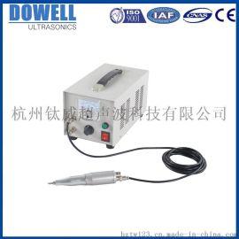 40K多功能超声波塑料切割机 天然纤维/合成纤维/薄塑料制品/多功能手持切割