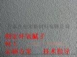 高强度环氧腻子【创宏牌环氧腻子】CH507