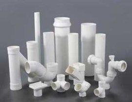 供应 线盒注塑用PVC粒子 三通注塑用PVC粒料 管件注塑用PVC颗粒