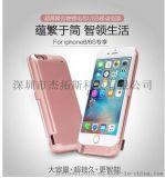 4.7 iphone6背夹充电宝套料 USB无线移动电源工厂直销 带usb口