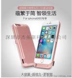 4.7 iphone6背夾充電寶套料 USB無線移動電源工廠直銷 帶usb口