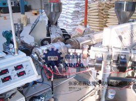鑫达PPR高强度玻纤管生产线