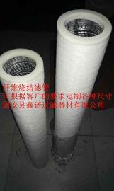 供应天然气高压储气罐滤芯气液分离器滤芯气水分离滤芯
